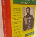 Kedamawi Haile Selassie Mengist